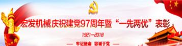 """新华社:""""大就要有大的样子""""——献给中国共产党成立97周年"""