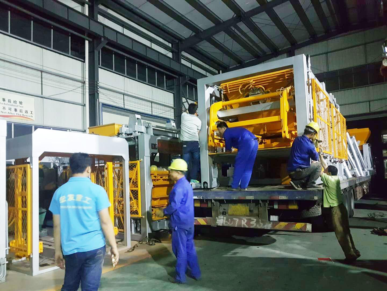Concrete quality control standard - raw material control