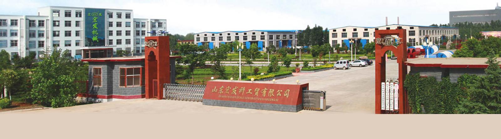 山东竞技宝app科工贸有限公司受邀参加中国加气混凝土协会第38次年会